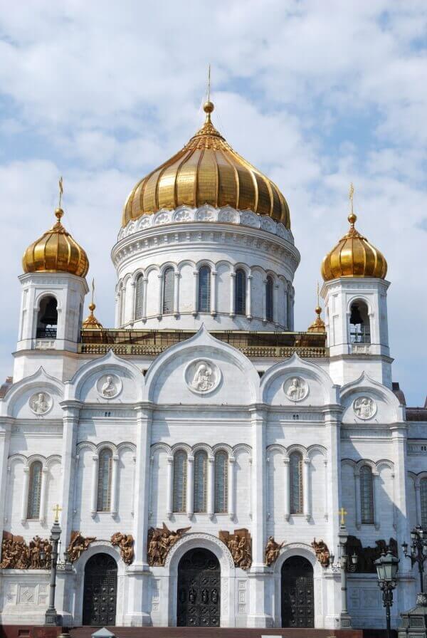 Exterior Marmol Bianco Sivec-Catedral Cristo Salvador Rusia