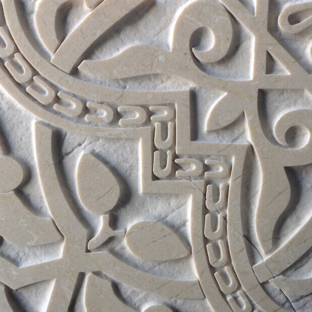 Crema Marfil Engraving
